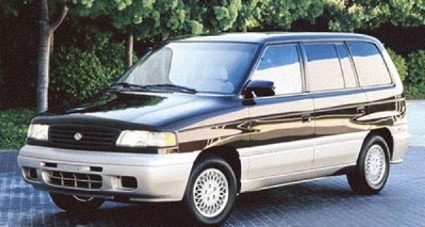 Vorne 1996-1999