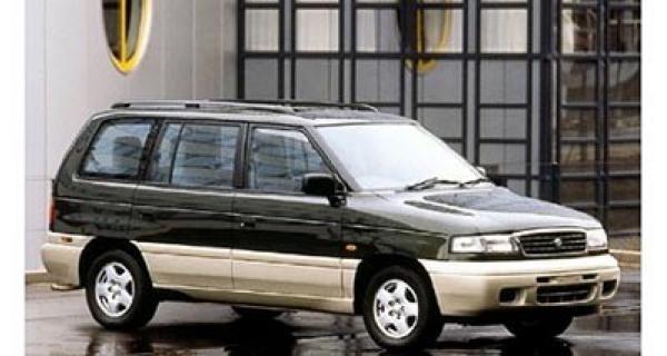 Vorne 1999-2005